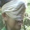 Wanita tanpa wajah
